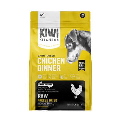 Kiwi Kitchens Raw Freeze Dried Chicken Dinner