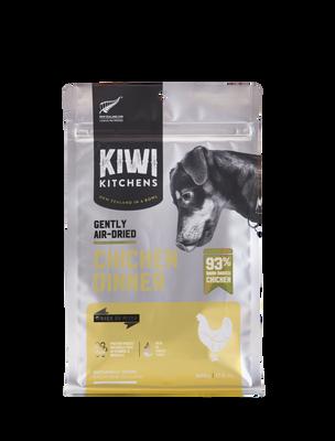 Kiwi Kitchens Gently Air-Dried Chicken Dinner