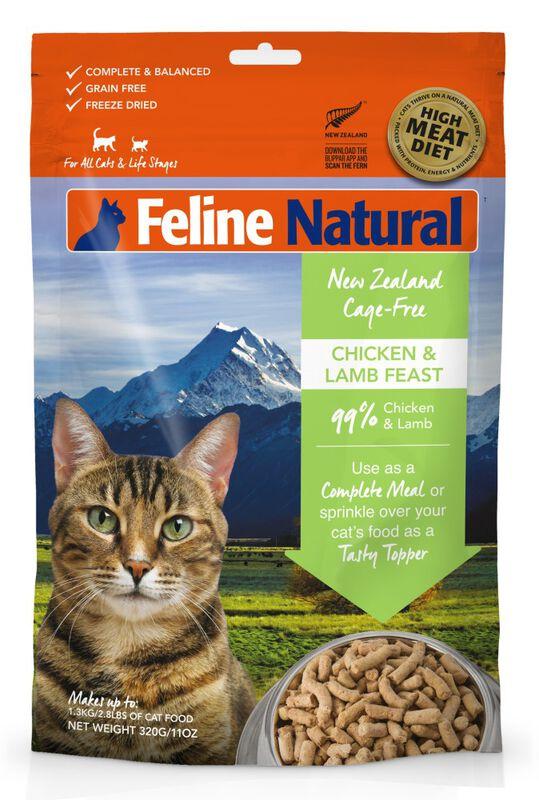 Feline Natural Chicken  Lamb
